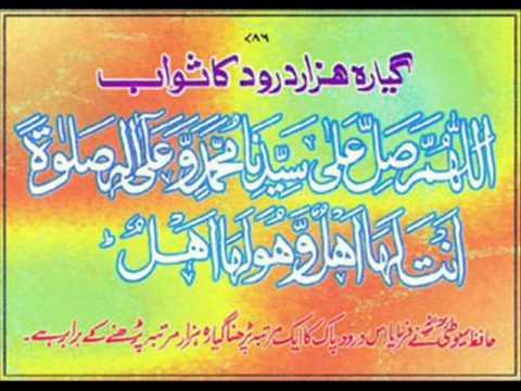 Moulavi F.M.Ibraheem Rabbani-Annalarin Ahamiyam-part-02