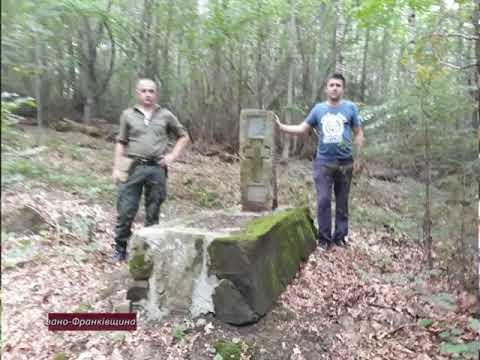 На Прикарпатті займаються пошуком поховань вояків, які загинули під час Першої світової