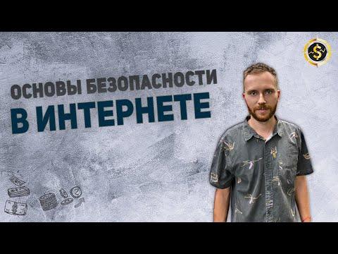 Безопасность DNS Yandex | Adblock Plus | Comodo  | VSE PROSTO Артем Сафонов