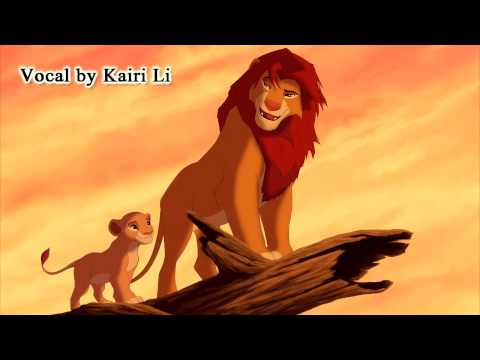 We Are One - The Lion King 2 - Female Vocal Cover