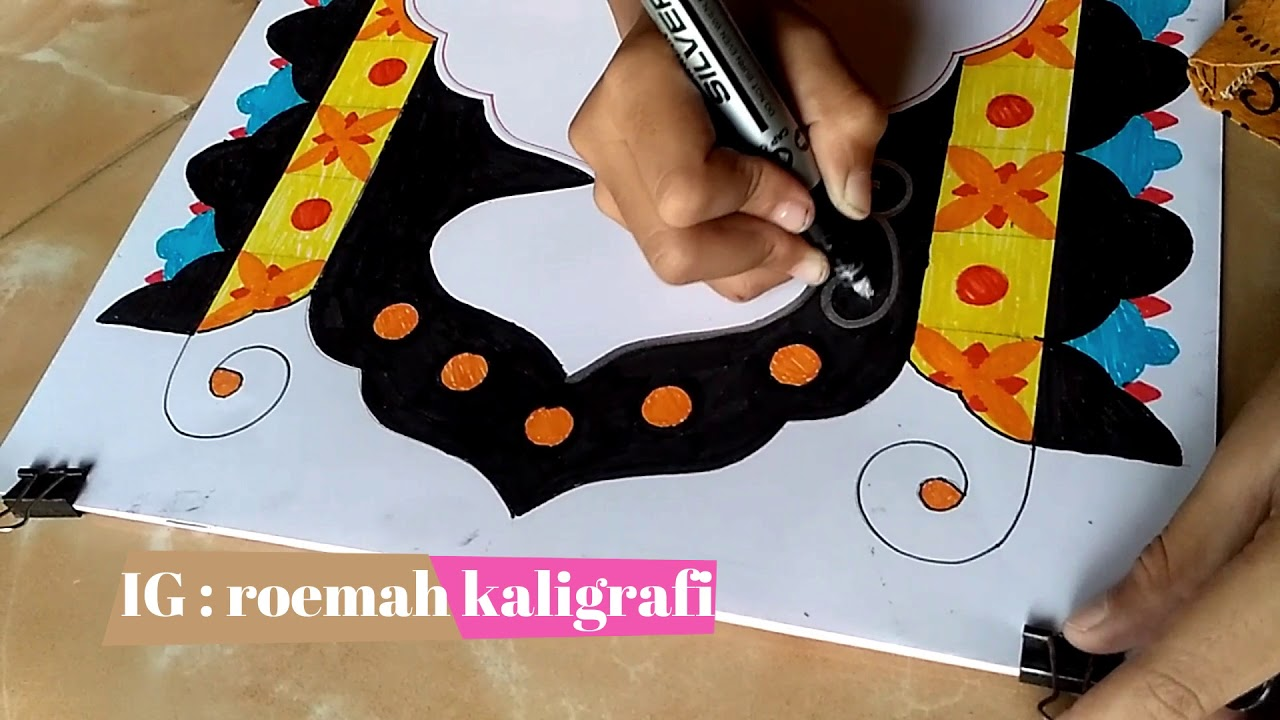 Kaligrafi Anak Sd Hiasan Kaligrafi Mushaf
