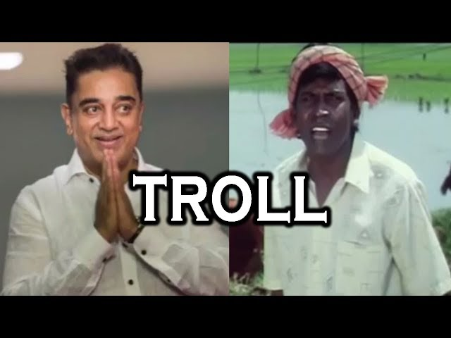 Kamal Hassan Political Entry Troll | Memes Video | Only Fun