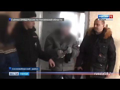 Житель Сосновоборского района обвиняется в убийстве своей дочери