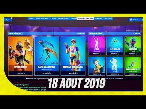 boutique-fortnite-du-18-aout-2019-!-item-shop-august-18-2019-!