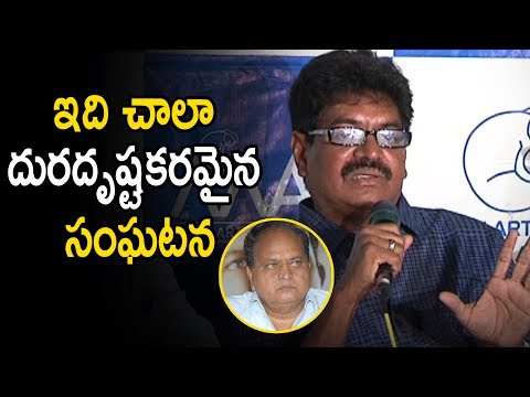 Sivaji Raja Comments On Chalapathi Rao Vulgar Comment Issue | Latest Telugu Cinema News thumbnail