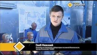 видео Радар-детекторы: комментарии к испытаниям