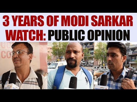 PM Narendra Modi completes 3 years in office, watch PUBLIC OPINION | Oneindia News
