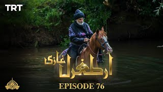 Ertugrul Ghazi Urdu | Episode 76| Season 1