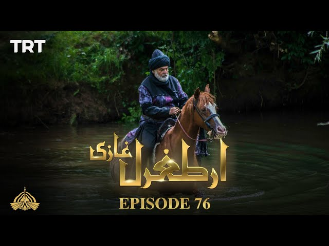 Ertugrul Ghazi Urdu | Episode 76| Season 1