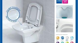 Технология CleanOn в серии Carina от Cersanit. Легкая чистка унитаза (www.santehimport.com)(, 2015-11-10T20:35:16.000Z)