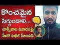 Hero Nikhil About Vijay Devarakonda Taxiwala Piracy Issue | Taxiwala Movie Leaked Online