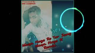 Maya Hoge Re Tor Sang Maya Hoge N Remix By Dj Amit Limhaipur Pandariya Kawardha Cg