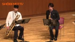 陽だまり / 本多俊之 2013年2月10日に「SHOBI SAXOPHONE - ENSEMBLE CON...