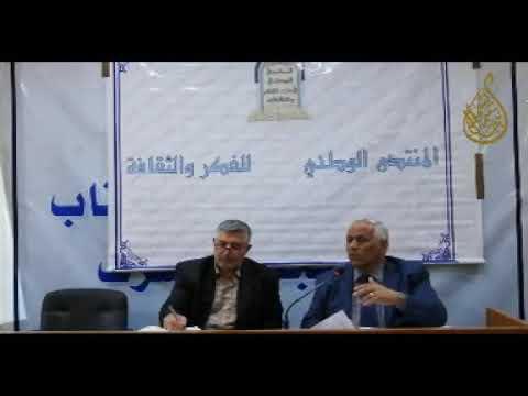 دور الدولة الاقتصادي في ضوء الموازنة العراقية .. أ.د.كامل علاوي