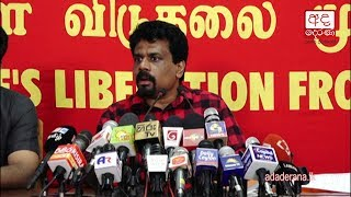 Only President can resolve instability within parliament - Anura Kumara