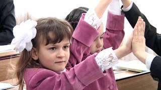 Урок математики в 1- А Запорожской гимназии № 6