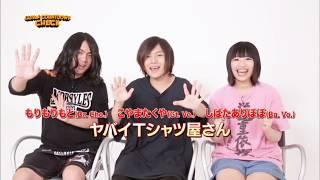 12/19発売 3枚目のフルアルバム Tank-top Festival in JAPAN 2019 タン...