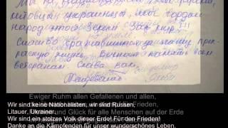 """""""Blumen für den Frieden"""" 9. Mai 2015 in Berlin-Treptow - Nie wieder Faschismus! Nie wieder Krieg!"""