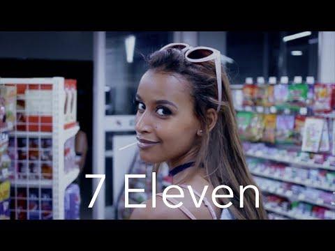 Trappin' in 7 Eleven: Sugi Wa - I Won