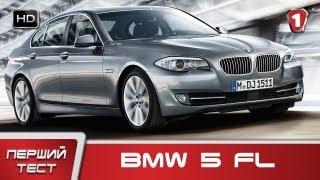 BMW 5 Series Sedan FL (2013).