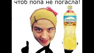 Лучшые Приколы От Ивангая!