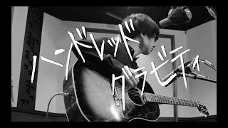 "YouTube動画:XIIX【in the Rough】#04 ""ハンドレッド・グラビティ"""