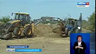 В селе Александрия строят новую амбулаторию