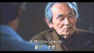 「RAWLIFEとその時代」予告編