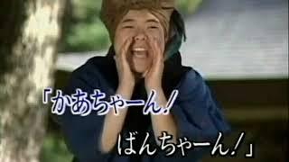 金沢明子 - おしんの子守唄