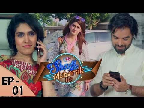 Shadi Mubarak Ho - 1st Episode - 29th June 2017 - ARY Digital Drama