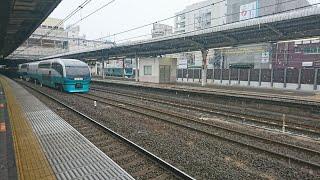 大宮駅を発着する電車,列車[特急列車編] part8