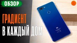 Обзор камерофона Xiaomi Mi 8 Lite + [сурдоперевод]