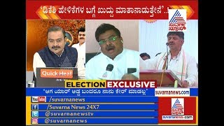 Exclusive | DK Shivakumar is My Friend, No Differences : MB Patil