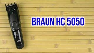 Розпакування BRAUN HC 5050