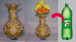 How To Make Flower Vase||Flower Vase With Plastic Bottle ||dustu pakhe
