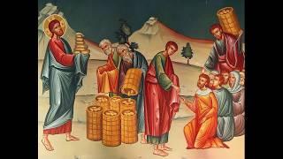 Евангелие от Марка с иллюстрациями. Глава 8. (читает священник Валерий Сосковец)
