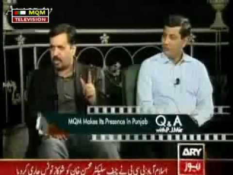 """MQM"" Mustafa Kamal & Faisal Sabzwari In Lahore for PUNJAB CONVENTION - Q&A with PJ Mir - Part 1/3"