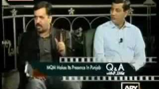 """MQM"" Mustafa Kamal & Faisal Sabzwari In Lahore for PUNJAB CONVENTION - Q&A with PJ Mir - Part 1/3"