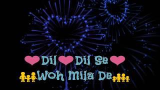 mere-tumhare-sabke-liye-happy-diwali-whatsapp-status-