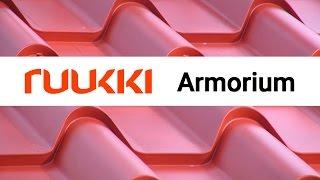 Металлочерепица Ruukki armorium | Руукки Армориум обзор