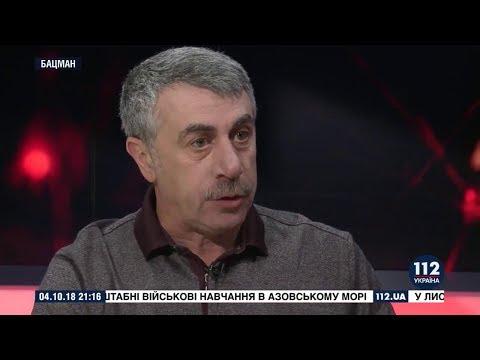 Евгений Комаровский в