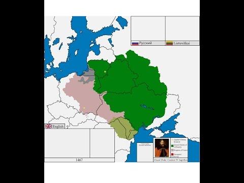 History of Lithuania/Lietuvos Istorija
