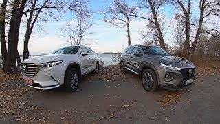 Новый Hyundai Santa Fe Против Mazda Cx 9