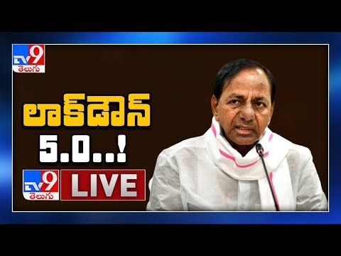 CM KCR LIVE | CM KCR High Level Meeting - TV9
