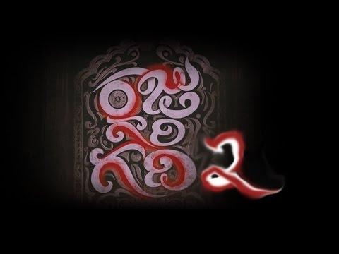 Rajugari Gadhi 2 Short Film From TALENT YOUTH