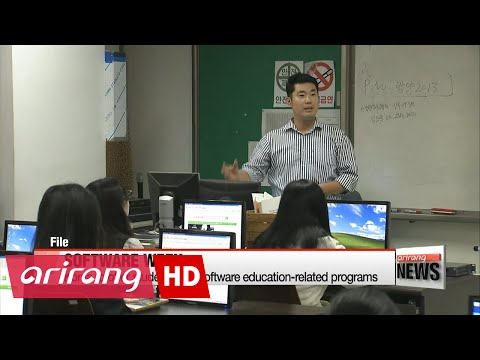 Korea to offer students free software education sessions this week