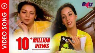 Ajnabi Kaun Ho Tum | Sweekar Kiya Maine |Vinod Mehra, Shabana Azmi, Prema Narayan  | B4U Music
