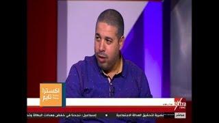 اكسترا تايم | أحمد جلال يفجر قنبلة بشان انتخابات نادي الزمالك