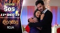 ROJA Serial | Episode 505 | 11th Dec 2019 | Priyanka | SibbuSuryan | SunTV Serial |Saregama TVShows