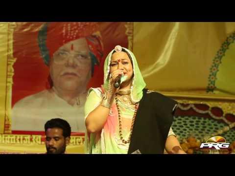 Aao Ni Bheruji Bavji || Asha Vaishnav || श्री सोनाणा खेतलाजी जूनी धाम 2017 || Marwadi Live Bhajan